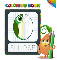 Coloring book geometric form ellipse vector