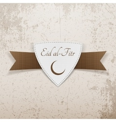 Eid al-fitr muslim paper emblem vector