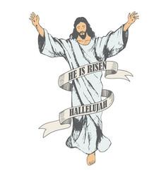 Ascension of jesus christ sketch vector