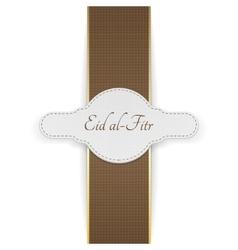 Eid al-fitr realistic festive banner vector