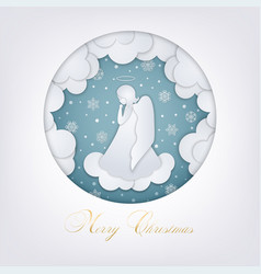 merry christmas paper cut card vector image