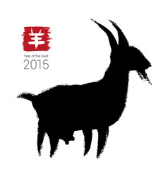 Chinese year of the goat vector