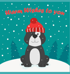 greeting card with funny dog vector image