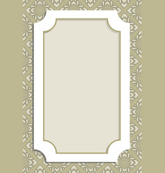 Menu border frame vector