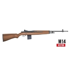 M14 rifle vector image