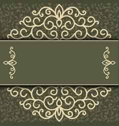 Elegant Save the Date card design vector image