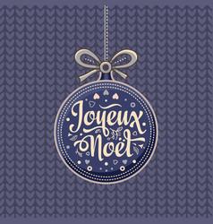 holiday background christmas card joyeux noel vector image