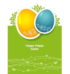 egg easter vector image