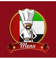 Food from arab emirates menu poster vector