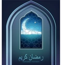 Festive background for ramadan kareem vector