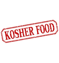 Kosher food square red grunge vintage isolated vector