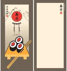 landscape sushi vector image