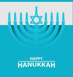 hanukkah menorah on light blue background happy vector image