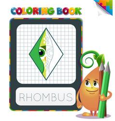 Coloring book geometric form rhombus vector