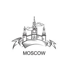 kremlin tower icon vector image
