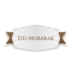 Eid mubarak banner with ribbon vector