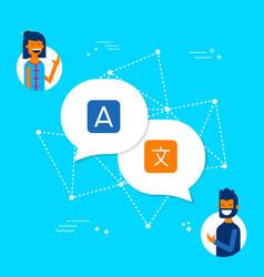 Friends on translation app online for social media vector