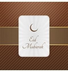 Eid mubarak decorative emblem with ribbon vector