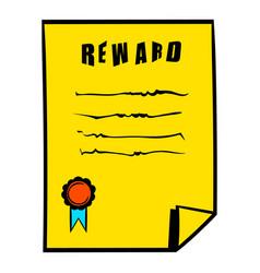Reward icon icon cartoon vector