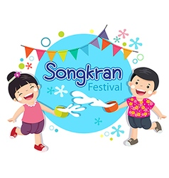 Boy and girl enjoy splashing water in Songkran vector image vector image