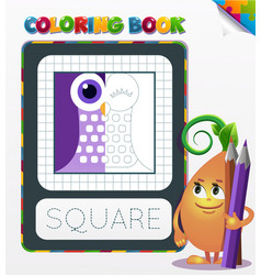 Coloring book geometric form square vector