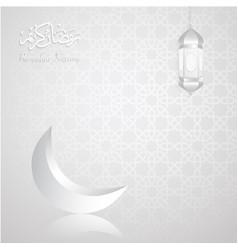 ramadan kareem greeting card template islamic vector image vector image