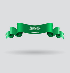 Saudi arabian wavy flag vector