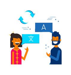 Friends translating online social media chat vector
