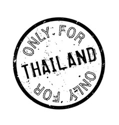 Only for thailand rubber stamp vector