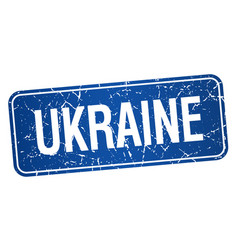 Ukraine blue stamp isolated on white background vector