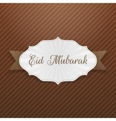 Eid mubarak festive paper emblem vector