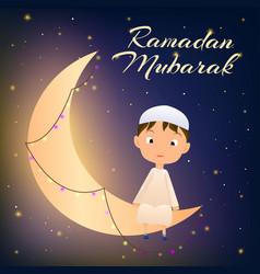 arabic muslim boy vector image
