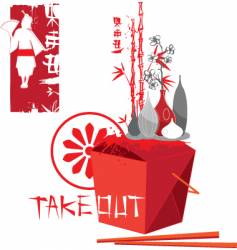 take out vector image vector image