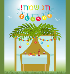 Greeting card happy sukkot with sukkah template vector