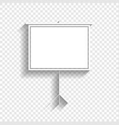 Blank projection screen white icon with vector
