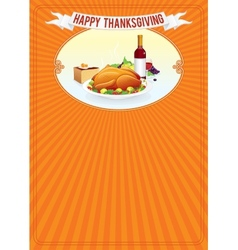 Thanksgiving day vertical background template vector