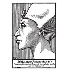 Egyptian pharaoh akhnaton vintage vector