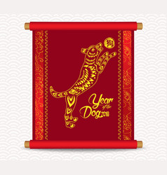 chinese new year 2018 traditional chinese vector image