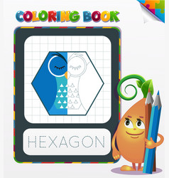Coloring book hexagon geometric form vector