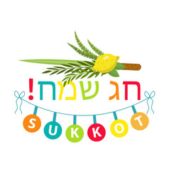 Happy sukkot typography flat style with etrog vector