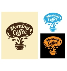 Morning coffee icon vector