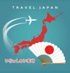 Japanese travel poster vector