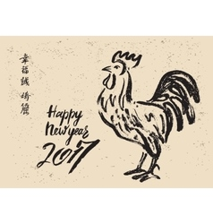 Chinese rooster vector image vector image