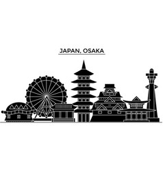 japan osaka architecture city skyline vector image