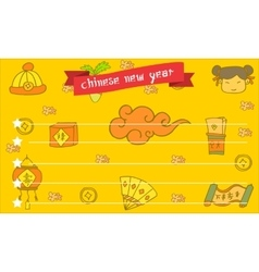 Greeting card chinese new year vector