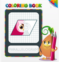 Coloring book parallelogram geometric form vector