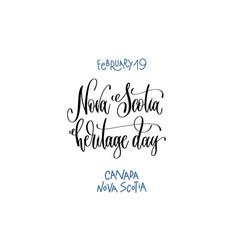 February 19 - nova scotia heritage day - canada vector