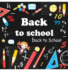 School background with objects vector