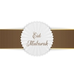 Eid mubarak realistic banner with ribbon vector