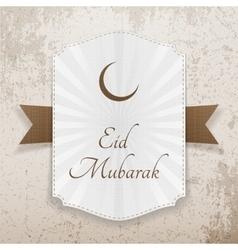 Eid mubarak realistic festive badge vector